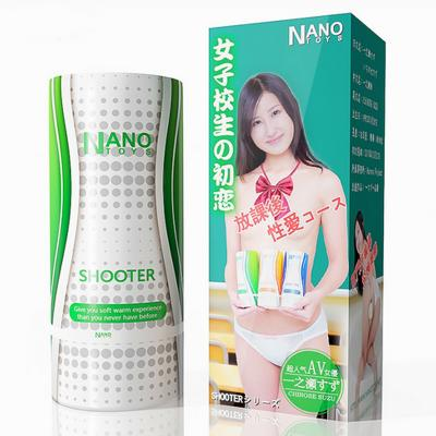 Giá bán Cốc thủ dâm cao cấp NaNo toys chính hãng